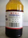 20060408_bottle4