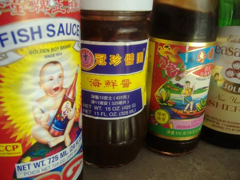 Pork_belly_sauce_bottles